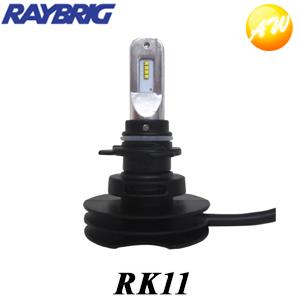 【3%OFFクーポン配布中】 RK11 ハロゲン電球互換用LEDバルブ 車検対応 HIR2 自動車用ヘッドランプ C-HR専用 RAYBRIG