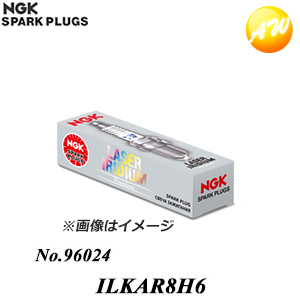 ILKAR8H6 ストックNo.96024 代金引換・日時指定不可 NGK LASERイリジウムプレミアム スパークプラグ  お得な4本入り ILKAR8H6(ストックNo.96024) NGK LASERイリジウムプレミアム スパークプラグ コンビニ受取不可 ゆうパケット発送