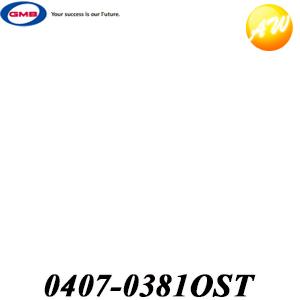 【3%OFFクーポン配布中】 0407-0381OST ドラッグリンク イスズ GMB純正品番 コンビニ受取対応