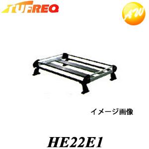 HE22E1 TUFREQ タフレック 精興工業 SEIKOH ルーフキャリア Hシリーズ4本脚 雨ドイ無車 他商品との同梱不可商品 タフレック商品とは同梱可 コンビニ受取不可