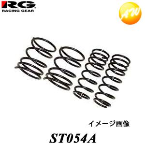 ST054A ダウンサス RG レーシングギア ST054A エスティマ ACR50W RG レーシングギア Racing gear ダウンサス ローフォルム・レボリューション コンビニ受取不可