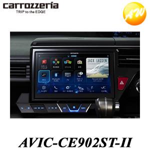 【3%OFFクーポン配布中】 AVIC-CE902ST-II ステップワゴン専用サイバーナビ カロッツェリア ホンダ スパーダ 10V型HD/TV/DVD/CD/Bluetooth/USB/SD/チューナー・AV一体型メモリーカーナビゲーション コンビニ受取不可