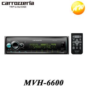 MVH-6600 Bluetooth/USB/チューナー・DSPメインユニット 1DINオーディオ カロッツェリア 高音質 コンビニ受取対応