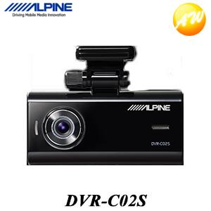 【3%OFFクーポン配布中】 DVR-C02S 広視野角ドライブレコーダー(フロントカメラタイプ)アルパイン 広視野角 高画質 安全運転サポート コンビニ受取対応