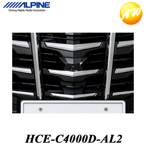 HCE-C4000D-AL2 アルファード(マイナーチェンジ後)専用2カメラ・マルチトップビューシステム アルパイン