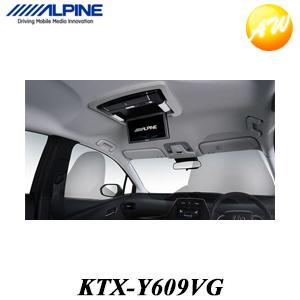 【3%OFFクーポン配布中】 KTX-Y609VG プリウス専用 9型リアビジョンパーフェクトフィット チルト&スライド電動ムーンルーフ無車用 アルパイン リアモニター取付キット コンビニ受取不可