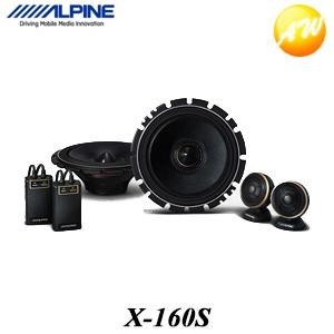 X-160S 16cm セパレート2ウェイスピーカー アルパイン ハイレゾ音源対応 高音質 コンビニ受取対応