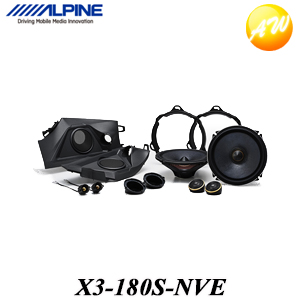 【3%OFFクーポン配布中】 X3-180S-NVE ヴォクシー/ノア/エスクァイア専用セパレート3ウェイスピーカー アルパイン 低中高域 高音質 コンビニ受取不可