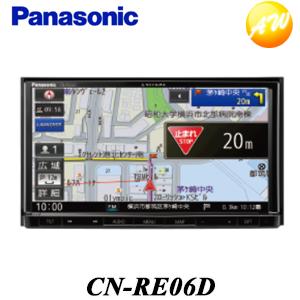 【3%OFFクーポン配布中】 CN-RE06D 7型液晶カーナビ パナソニック/Panasonic ストラーダ/strada Blu-ray 運転サポート Bluetooth対応 180mmモデル コンビニ受取不可