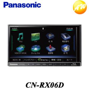 CN-RX06D ブルーレイ搭載7V型液晶カーナビ パナソニック/Panasonic ストラーダ/strada Blu-ray 運転サポート コンビニ受取不可