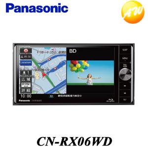CN-RX06WD ブルーレイ搭載7V型液晶カーナビ パナソニック/Panasonic ストラーダ/strada Blu-ray 運転サポート コンビニ受取不可