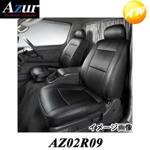 【3%OFFクーポン配布中】 AZ02R09 Azur フロントシートカバー 日産 ADバン/ADエキスパート Y12 (H.19/01~H.24/04) ヘッドレスト一体型 コンビニ受取不可
