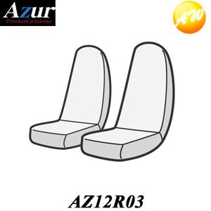 激安格安割引情報満載 メーカー直送の為 代引き不可となります AZ12R03-002 Azur フロントシートカバー 三菱ふそう スーパーグレートV FU60系 FS60系 FV60系 H.26 06~H.29 04 スーパーパッケージ ヘッドレスト一体型 デポー DX FY60系 コンビニ受取不可 FP60系