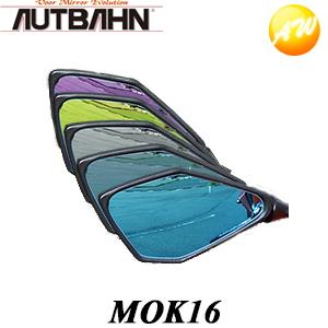 【3%OFFクーポン配布中】 MOK16 アウトバーン 広角ドレスアップミラー 曲げ角(曲率)1000R カワサキ Z900RS W800親水加工無料  コンビニ受取対応