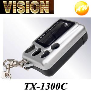 最安値 TX-1300C カーセキュリティーメーカー キラメック VISION ページャーシルバーケースセット ビジョン 待望 コンビニ受取不可 株式会社キラメック