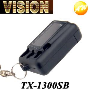 アウトレット 即日出荷 TX-1300sb カーセキュリティーメーカー キラメック VISION ページャーブラックケースセット コンビニ受取不可 株式会社キラメック ビジョン