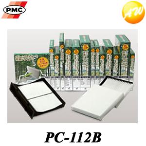 無料 PC-112B エアコンフィルター クリーンフィルター PMC 車用 風邪 男女兼用 抗菌 防カビ パシフィック工業 コンビニ受取不可 活性炭無し高機能タイプ アレルゲン マイクロファイバークロスプレゼント- ウイルス 花粉に