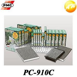 PC-910C エアコンフィルター 激安挑戦中 クリーンフィルター PMC 車用 風邪 抗菌 防カビ 花粉に コンビニ受取不可 安心と信頼 マイクロファイバークロスプレゼント- ウイルス パシフィック工業 活性炭入脱臭タイプ アレルゲン