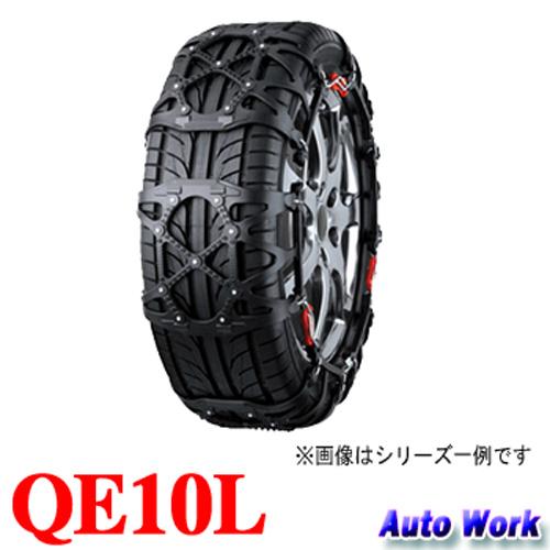 タイヤチェーン 非金属 バイアスロン クイックイージー QE10L 215/45R17,205/55R16(夏),195/60R16,205/70R14(夏) 非金属 タイヤチェーン カーメイト NEWパッケージ