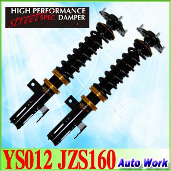車高調キットハイパフォーマンスダンパーYS012JZS160HPダンパーYS012 JZS160