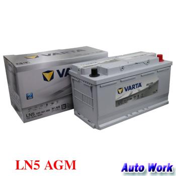 VARTA バルタシルバーダイナミック AGM LN5 AGM アイドリングストップ車用