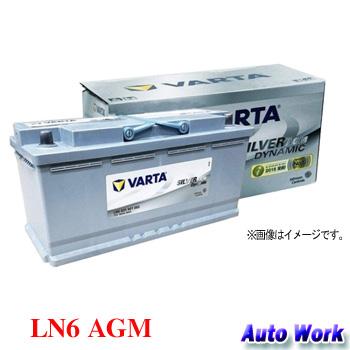 VARTA バルタシルバーダイナミック AGM LN6 AGM アイドリングストップ車用