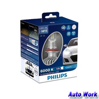 フィリップスエクストリーム アルティノンヘッドランプ用 LED バルブ 11362XUX2