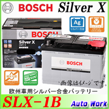 BOSCH ボッシュ SLX-1B シルバー合金バッテリー シルバーX 輸入車用高性能バッテリー 110Ah 850A