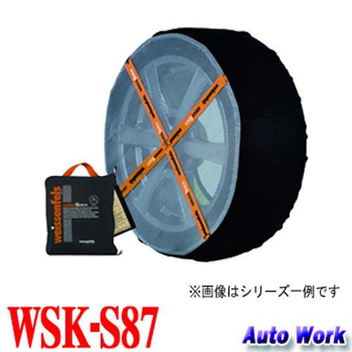 非金属タイヤチェーン バイスソック S87 weissenfels WSK-S87 195/80R14 215/65R16 245/45R18等 降雪用布チェーン