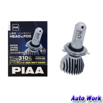 PIAA LEDヘッドライト&フォグ ファンレス LEH110 H4 6000K 車検対応 3年保証