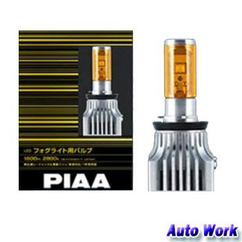 PIAA LEDフォグランプ LEF101Y イエロー 1800lm HB4 車検対応 ピア