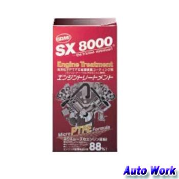 エンジントリートメント SX8000 1000ml PTFE金属表面コーティング用オイル添加剤 QMI