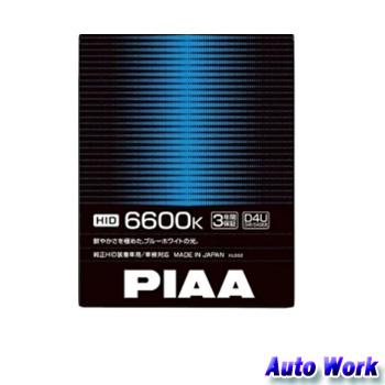 PIAA ピア 純正交換HIDバルブ D4S D4R 共通設計 HL602 D4U 6000k 日本製 3年保証