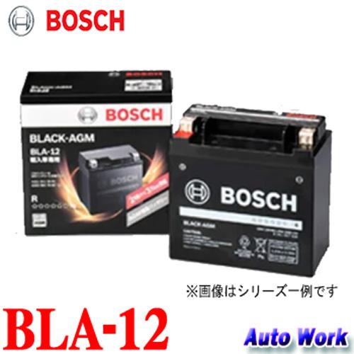 BOSCH ボッシュ BLACK-AGM BLA-12 アイドリングストップ車 ( メルセデスベンツ )用 AGM 補機 バッテリー