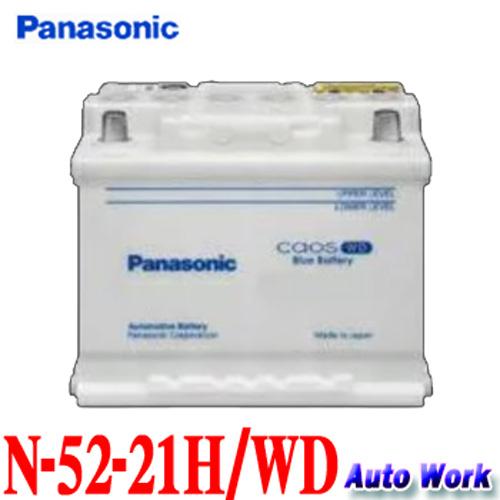 パナソニック カオス (caos) N-52-21H/WD 輸入欧州車用 バッテリー