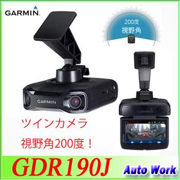 e1eb6d3e5c 楽天市場】GARMIN ガーミン GDR190J GPS搭載ドライブレコーダー 1210801 ...