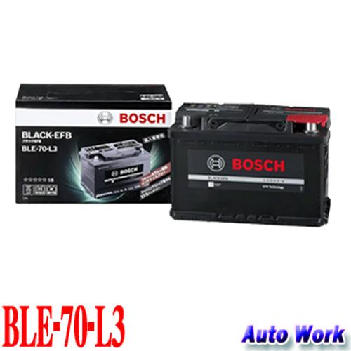 アイドリングストップ車専用 ボッシュ 低価格 BK 新品 BLE70-L3 EFB