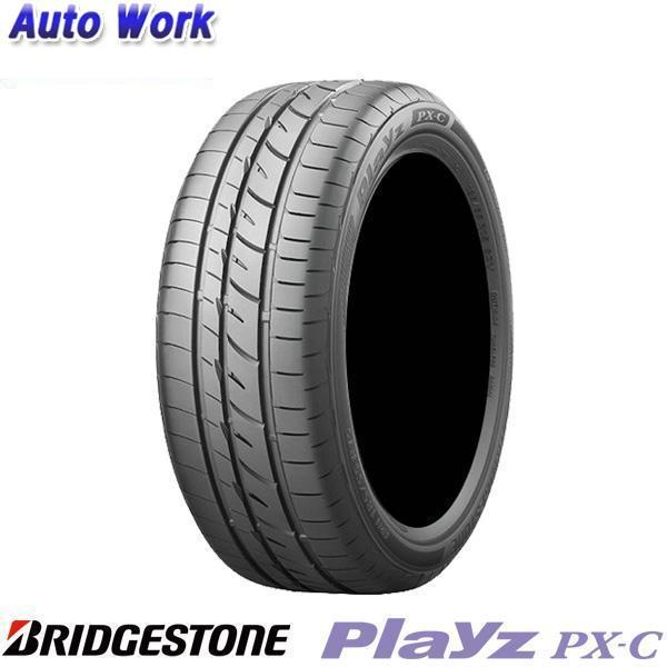ブリヂストン Playz PX-C 185/65R15 プレイズ PX-C 17インチ タイヤ単品 4本価格 サマータイヤ 夏