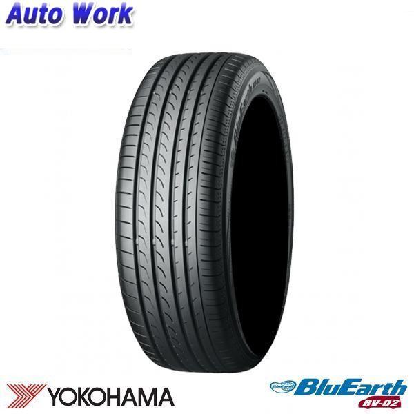 205/60R16 92H ヨコハマ ブルーアース BLUEARTH RV-02 タイヤ単品 4本セット価格 サマータイヤ 夏