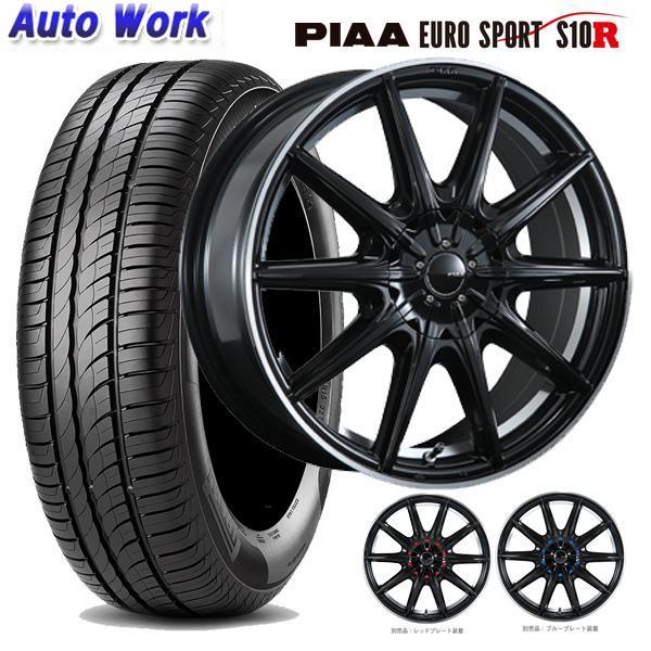 新品 PIAA EUROSPORT S10R ブラック/アンダーカットクリアー 7J-17 +48 8/10H 100・114 ピレリ Cinturato P1 215/60R17 4本セット組込済 夏タイヤ
