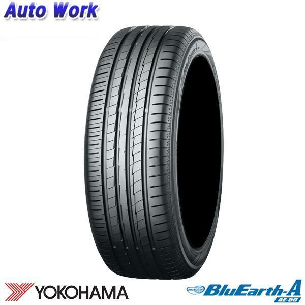 2018年製 ヨコハマ BLUEARTH-A AE50 195/55R16 新品国産タイヤ 単品1本価格 低燃費 サマータイヤ 夏