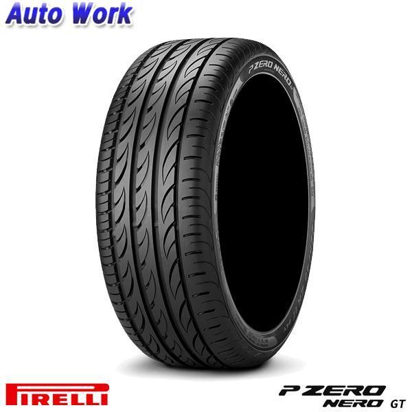 ピレリ P Zero Nero GT 235/45R18 98Y XL 新品タイヤ サマー スポーツ UHPタイヤ 夏 海外メーカー