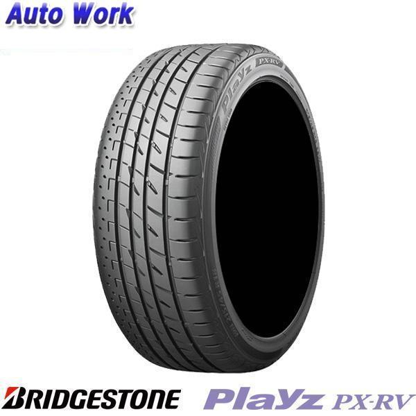 215/60R16 95H ブリヂストン Playz PX-RV タイヤ単品 4本セット価格 サマータイヤ 夏