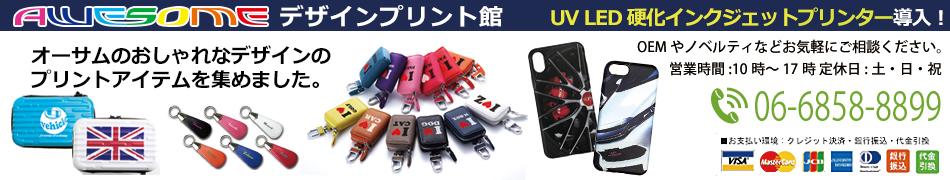 トータルカーショップ AUVE:いつもお安く高品質なパーツをご提供するカー用品総合専門店です。