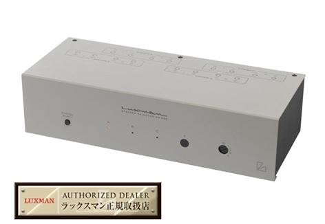 AS-50R LUXMAN[ラックスマン] スピーカーセレクター