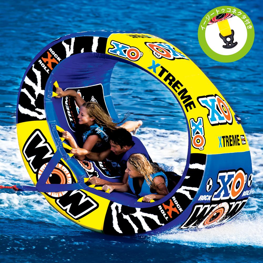 バナナ ボート トーイングチューブ 3人乗り マリンスポーツWOW (ワオ) エックスオー エクストリーム 3人乗り