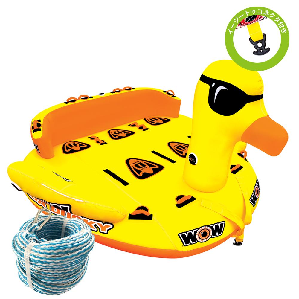 トーイングチューブ バナナボート WOW (ワオ) メガダッキー 2点セット ロープ付 5人乗り