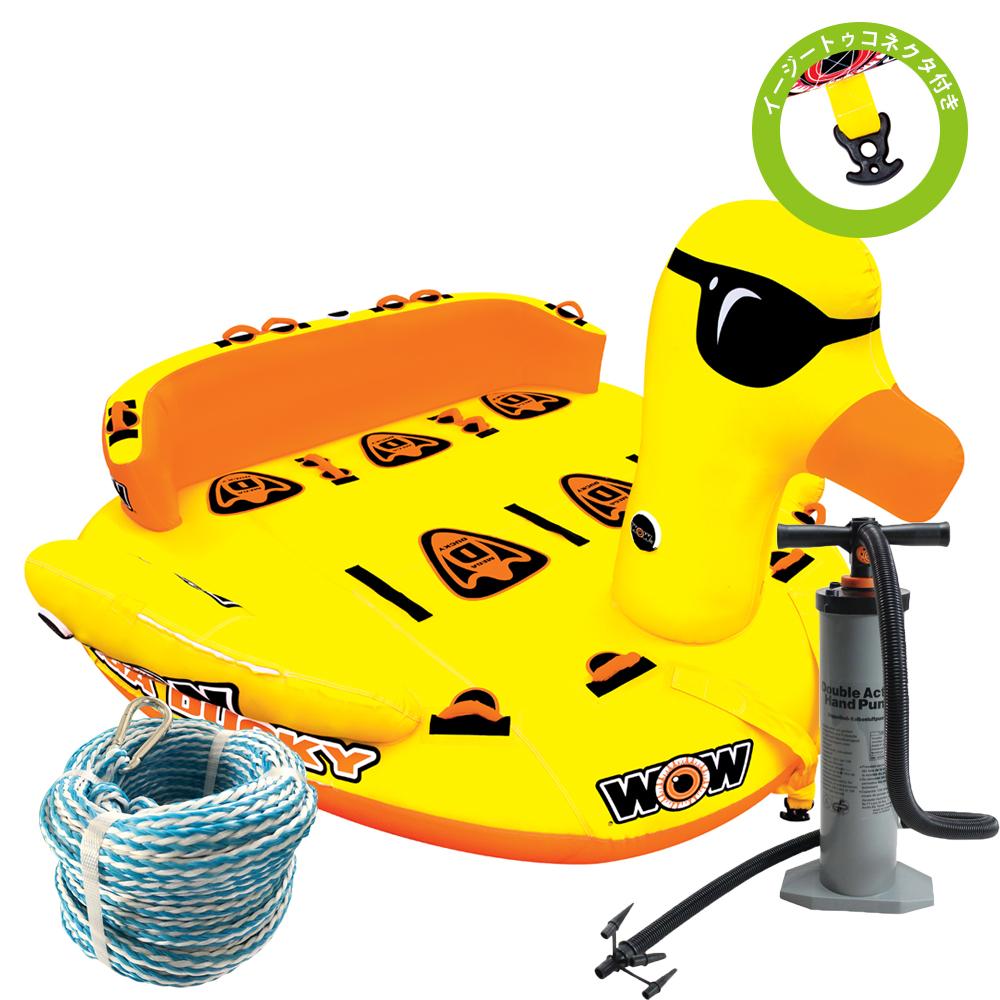 トーイングチューブ バナナボート WOW (ワオ) メガダッキー 3点セット ロープ+ハンドポンプ付 5人乗り