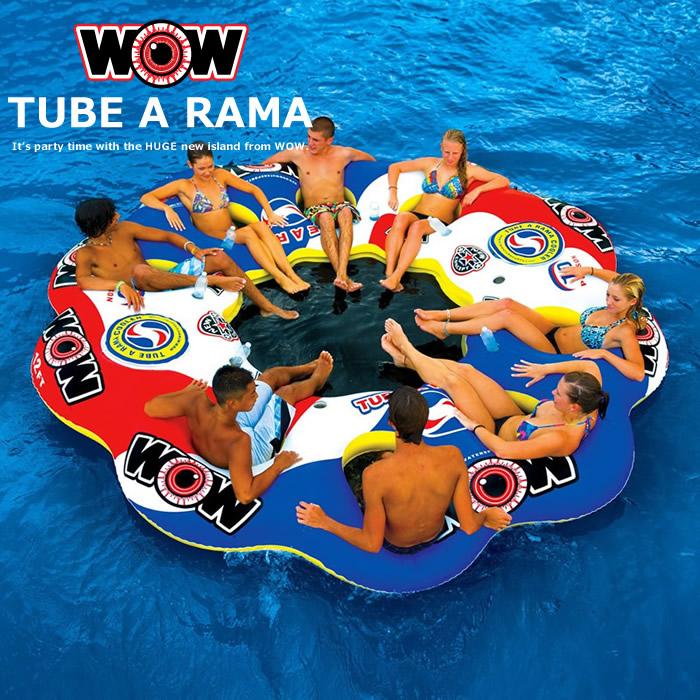 浮き輪 フロート プール ビーチ 10人乗りWOW ワオ チューブアラマ