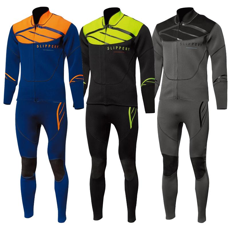 ジャケット&ロングジョン 2ピースウエットスーツ SLIPPERY(スリッパリー) ブレーカースーツ メンズ